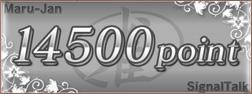 14500point