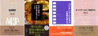 NTT出版 提供書籍