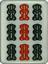 麻雀牌の九索