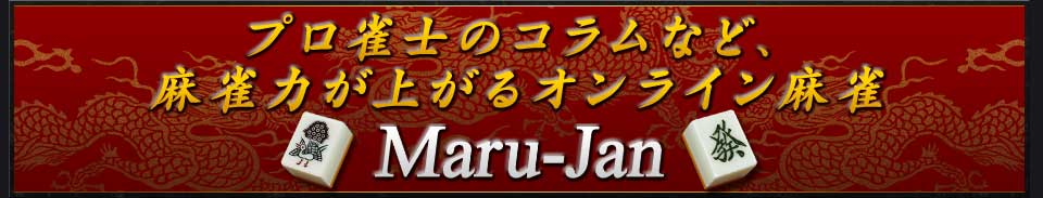 �ץ��ΤΥ����ʤɡ�����Ϥ��夬�륪��饤�����Maru-Jan