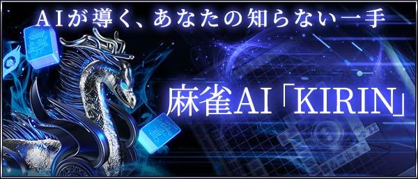 新イベント開催。狙え夢の万馬券!