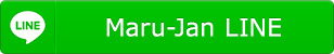 Maru-Jan LINE