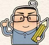 麻雀力向上委員長叱狩 打男(しっかり うつお)