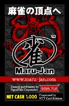 Maru-Janオリジナル NET CASH