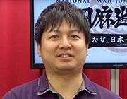 駒谷 隆太郎さん 写真