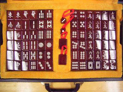 中国天然瑪瑙麻将牌セット