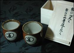 Maru-Jan特製夫婦湯呑み