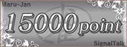 15000point