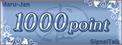 1000point
