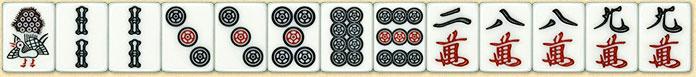 牌姿(1)