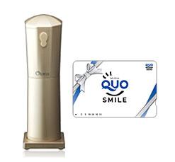 かき氷器+QUOカード画像