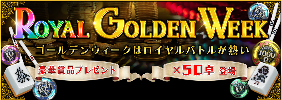 ROYAL GOLDEN WEEK