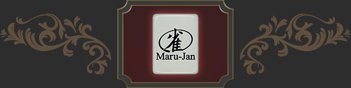 Maru-Janロゴ