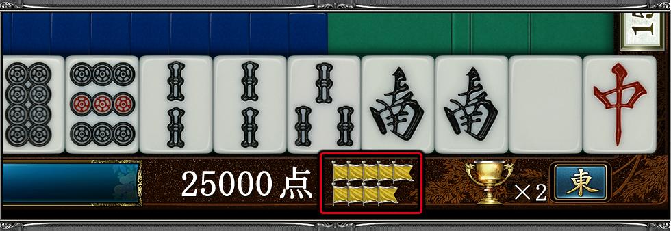 Maru-Jan ゲーム画面
