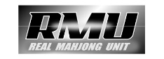 RMU(Real Mahjong Unit)