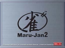 Maru-Jan2壁紙