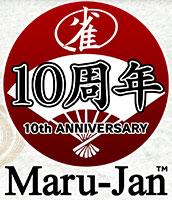 Maru-Jan 10周年