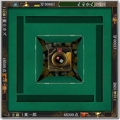 Maru-Janゲーム画面