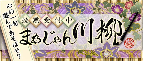 12月14日(土)限定の特別イベント開催!