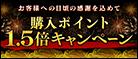 新イベント「まるじゃんデイトレード」開催!