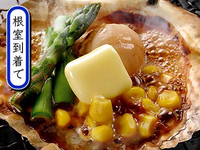 【賞品】北海道産帆立バター焼きセット