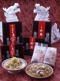麻雀イベント賞品 四海楼 蒲鉾付超高級ちゃんぽん・炒麺詰合せ