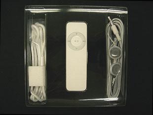iPod(R) shuffle