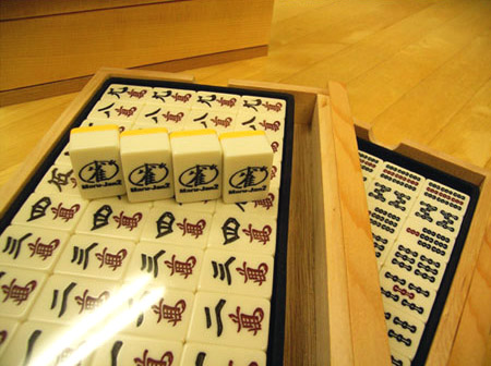 Maru-Jan2 麻雀牌