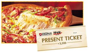 「第2回PIZZA-LA Cup」賞品