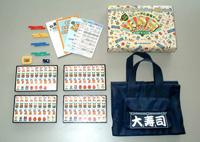 大寿司麻雀牌セット(アルバン社提供)