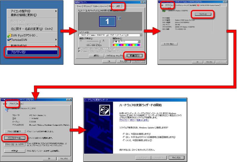 Windows XPの場合