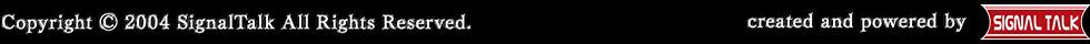 シグナルトーク
